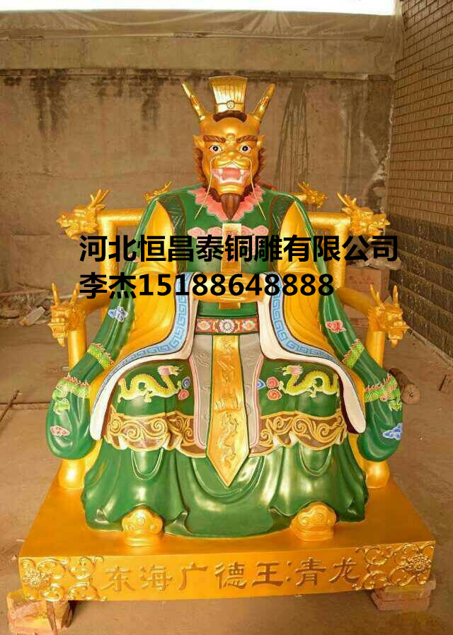 河北龙王雕塑厂家