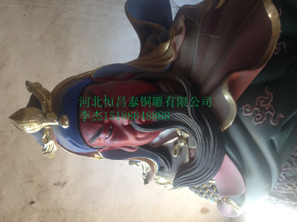 彩绘关公_供应产品_河北恒昌泰铜雕有限公司