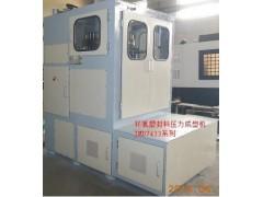 環氧塑封料壓力成型機7433系列