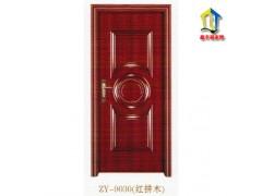 ZY-9030红拼木