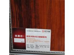 七彩红柚YZ355