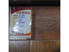 惠康系列YZ171