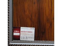古韵柚木YZ330