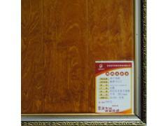 枫桦YZ112