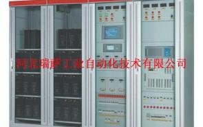 RS-GZDW直流电源屏