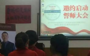 杉杉美业老师广州雅兰国际紧张学习中