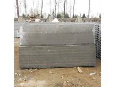 水泥珍珠岩轻质隔墙板