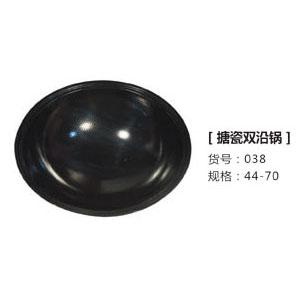 搪瓷双沿锅