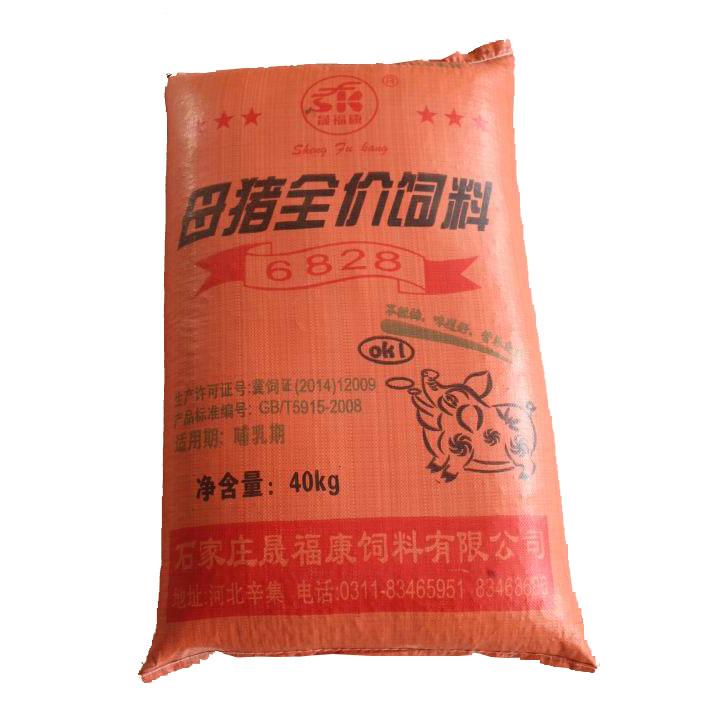 母猪哺乳期颗粒饲料6828