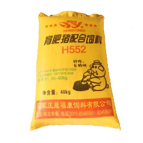 育肥猪配合料H552