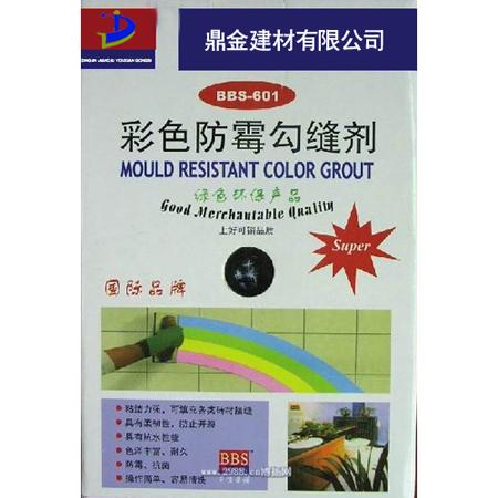 彩色防毒勾缝剂
