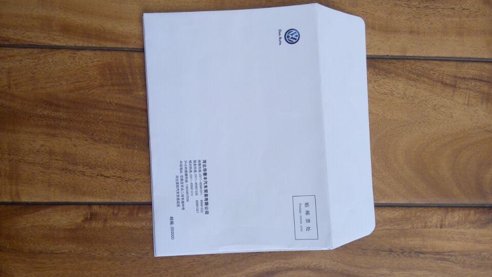 印刷加工信封,铜版纸信封,可根据要求的尺寸而定做