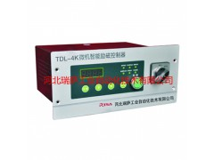 TDL-4K发电机励磁控制器