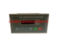 TY-5全数字交流可控硅调压控制器