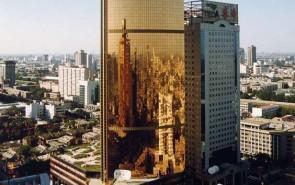 天津金皇大厦