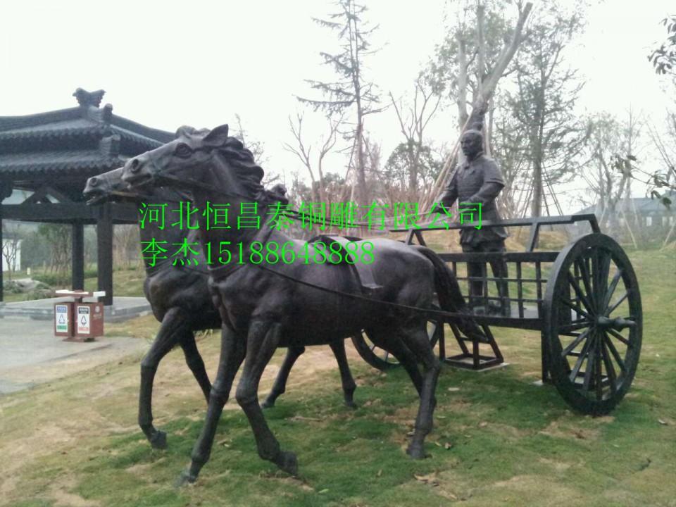 赶马车人物雕塑加工,马拉车人物雕塑定制