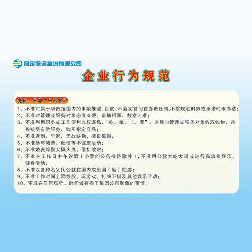 金沙app官方门