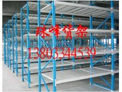 仓储专用中型货架