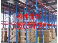 重型仓储货架
