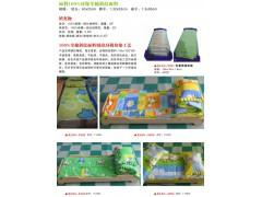 河北幼儿园玩教具|幼儿园被褥幼儿园床上用品