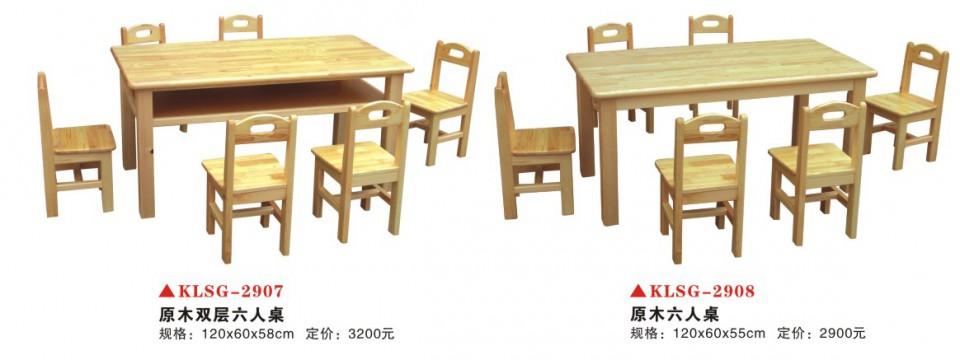 幼儿园实木玩具柜,实木课桌椅销售