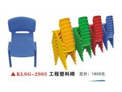 石家庄生产销售幼儿园课桌椅黑板教具