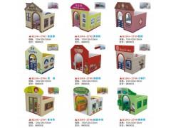 幼儿园|游乐场玩具情景教室娃娃屋系列2701