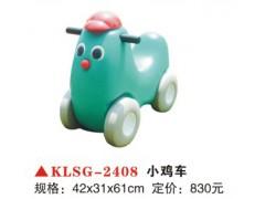 幼儿园摇摇乐摇马小鸡车生产销售