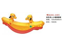 幼儿园玩具|河北玩具厂|幼儿园玩具价格|幼儿园玩具厂家