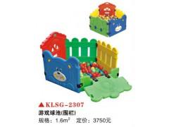 室内外小型玩具2307