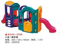 室内高档小型组合滑梯2306