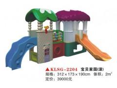 河北柏乡县幼儿园组合滑梯2304