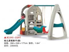 幼儿园游戏组合秋千2207