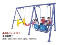 山西幼儿园玩具秋千组合2101