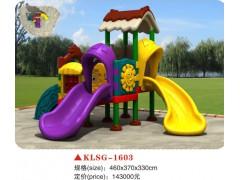 衡水市冀州市幼儿园组合滑梯大型玩具幼儿园用品销售