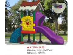 衡水市枣强县大型滑梯蹦床幼儿园课桌椅生产销售