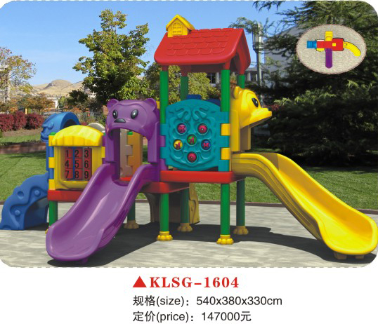 邢台幼儿园玩具大型滑梯组合滑梯幼儿园蹦蹦床幼儿园秋千