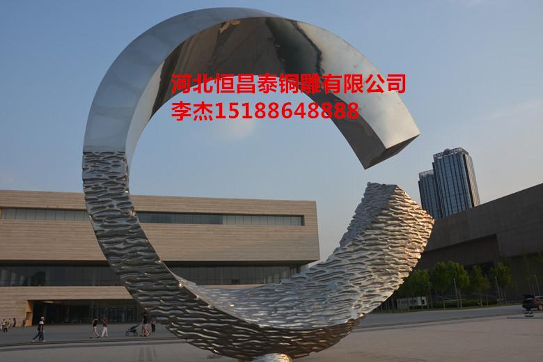 不锈钢景观雕塑供应,不锈钢城市雕塑