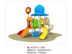 张家口宣化幼儿园玩具生产销售
