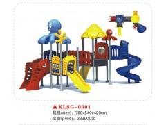 河北户外组合滑梯|户外儿童滑梯组合|大型幼儿园滑梯厂家