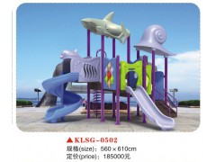 石家庄栾城游乐场大型海洋动物组合滑梯生产