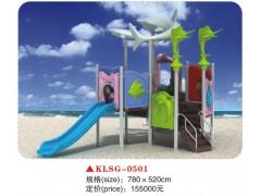 山西阳泉幼儿园户外大型海洋动物系列组合滑梯