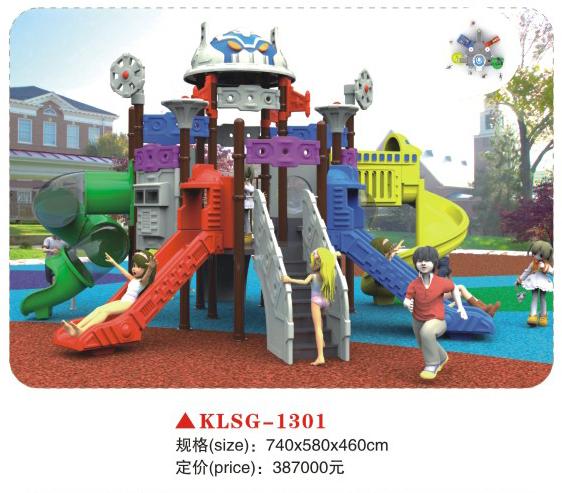 保定涞源县幼儿园玩具幼儿园滑梯幼儿园蹦床销售