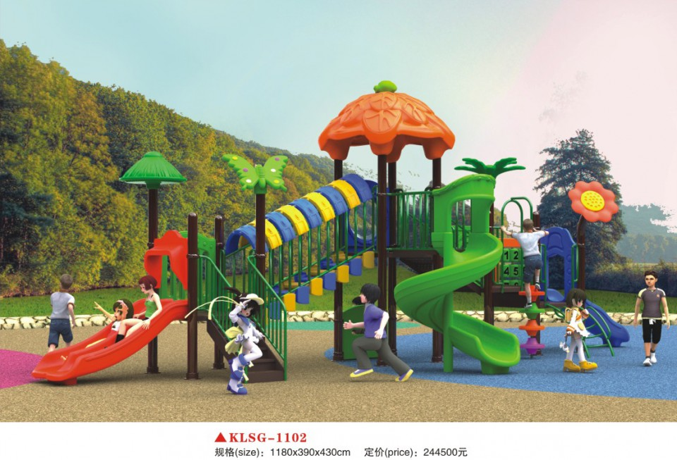 13303032694 qq:495089487 532586397   主营项目:石家庄幼儿园玩具