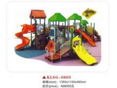 保定市顺平县幼儿园课桌椅幼儿园滑梯大型户外玩具