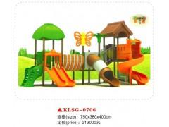 邢台柏乡幼儿园户外滑梯大型玩具销售