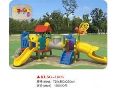 邢台巨鹿幼儿园滑梯课桌椅大型玩具生产销售