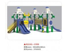 邯郸大名幼儿园滑梯户外大型玩具幼儿园课桌椅