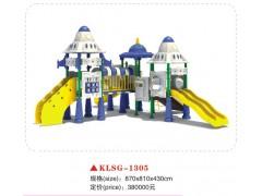 邯郸武安幼儿园组合滑梯蹦床幼儿园玩具销售