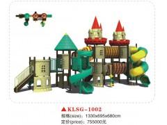 邯郸曲周幼儿园滑梯大型玩具课桌椅销售
